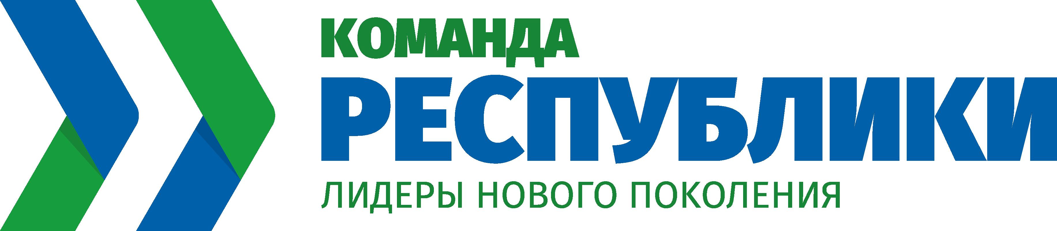 Команда Республики Коми